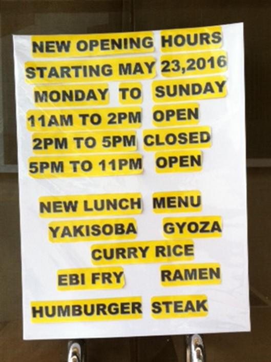 Shinomiya-Humburger
